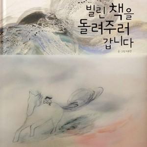 http://www.wooyeonlee.com/files/gimgs/th-8_빌린책사진_홈피_v2.jpg