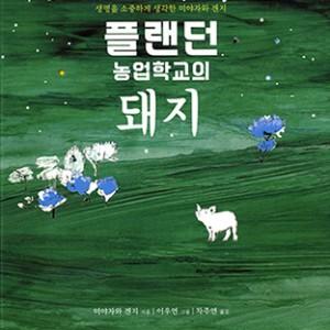http://www.wooyeonlee.com/files/gimgs/th-8_플랜던_v2.jpg